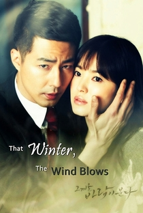 That Winter, The Wind Blows - Poster / Capa / Cartaz - Oficial 7