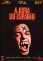 A Hora do Espanto - Poster / Capa / Cartaz - Oficial 3