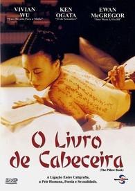 O Livro de Cabeceira - Poster / Capa / Cartaz - Oficial 3
