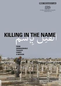 Killing in the Name - Poster / Capa / Cartaz - Oficial 1
