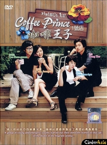 The 1st Shop of Coffee Prince - Poster / Capa / Cartaz - Oficial 1