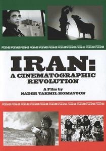 Irã: Uma Revolução Cinematográfica - Poster / Capa / Cartaz - Oficial 1