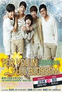 To The Beautiful You - Poster / Capa / Cartaz - Oficial 6