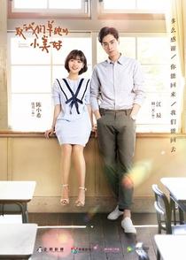 A Love So Beautiful - Poster / Capa / Cartaz - Oficial 4