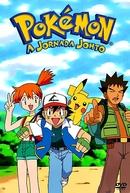 Pokémon (3ª Temporada)