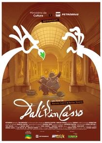 Dalivincasso - Poster / Capa / Cartaz - Oficial 1