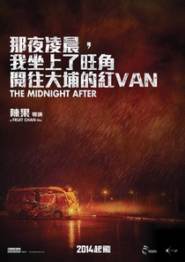 The Midnight After - Poster / Capa / Cartaz - Oficial 2