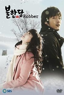 Robber - Poster / Capa / Cartaz - Oficial 5
