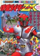 Kamen Rider ZX - Kamen Riders Todos Juntos (Jūgō Tanjō! Kamen Raidā Zen'in Shūgō!!?)