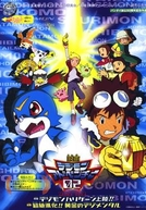 Digimon Adventure 02: Digimon Hurricane Touchdown! Supreme Evolution! The Golden Digimentals