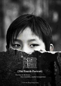 The Fourth Portrait - Poster / Capa / Cartaz - Oficial 1