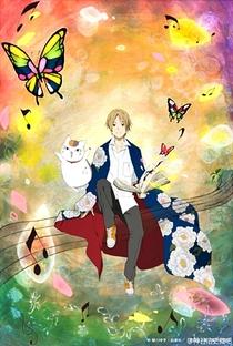 Natsume Yuujinchou OVA - Poster / Capa / Cartaz - Oficial 3
