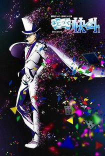 Magic Kaito 1412 - Poster / Capa / Cartaz - Oficial 2