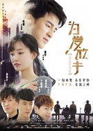 For Love to Let Go (Wei Ai Fang Shou)