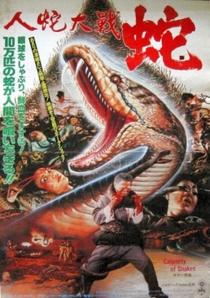 Calamity of Snakes - Poster / Capa / Cartaz - Oficial 1