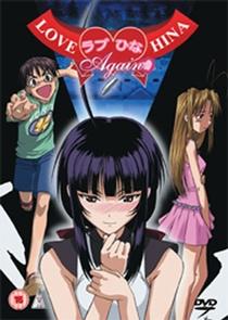 Love Hina Again 02 OVA - Poster / Capa / Cartaz - Oficial 1