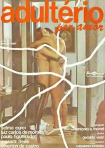 Adultério Por Amor - Poster / Capa / Cartaz - Oficial 1