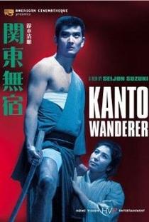 Kantô mushuku - Poster / Capa / Cartaz - Oficial 1
