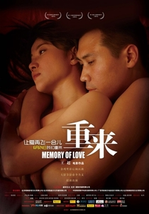 Memory of Love - Poster / Capa / Cartaz - Oficial 4