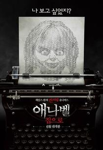 Annabelle 3: De Volta Para Casa - Poster / Capa / Cartaz - Oficial 4