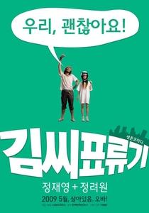 Náufrago da Lua - Poster / Capa / Cartaz - Oficial 6