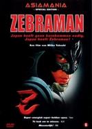 Zebraman (Zebraman)