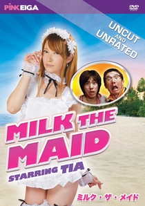Milk The Maid - Poster / Capa / Cartaz - Oficial 1