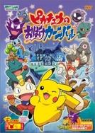 Pokemon: Pikachu's Ghost Festival! (Pokemon: Pikachu no Obake Carnival)