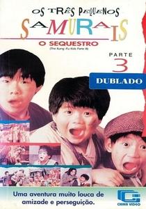 Os Três Pequenos Samurais - Parte 3: O Sequestro - Poster / Capa / Cartaz - Oficial 2