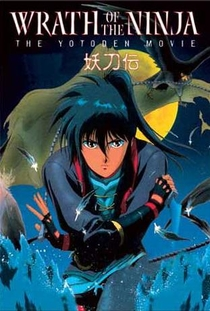 Wrath of the Ninja - The Yotoden Movie - Poster / Capa / Cartaz - Oficial 1