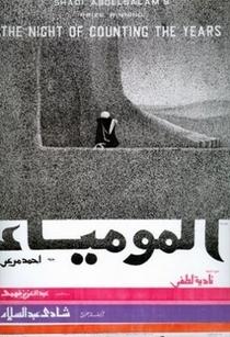 A Múmia - A Noite da Passagem dos Anos - Poster / Capa / Cartaz - Oficial 1