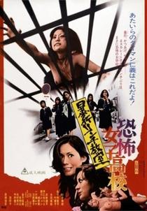 Terrifying Girls' High School: Lynch Law Classroom - Poster / Capa / Cartaz - Oficial 1