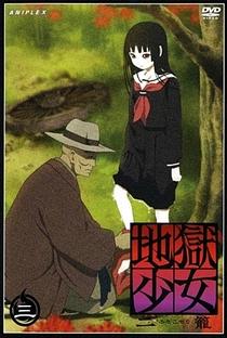 Jigoku Shoujo (2ª Temporada) - Poster / Capa / Cartaz - Oficial 5