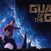 Jukebox | Soundtrack: Guardiões da Galáxia