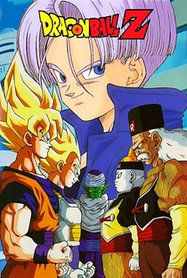 Dragon Ball Z (4ª Temporada) - Poster / Capa / Cartaz - Oficial 3