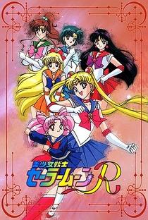 Sailor Moon (2ª Temporada) - Poster / Capa / Cartaz - Oficial 1
