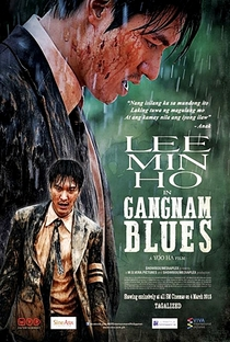 Gangnam Blues - Poster / Capa / Cartaz - Oficial 5