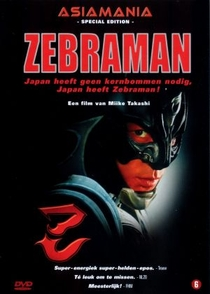 Zebraman - Poster / Capa / Cartaz - Oficial 1