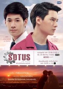 Sotus - Poster / Capa / Cartaz - Oficial 1