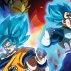 Confira o primeiro trailer de Dragon Ball Super Broly!