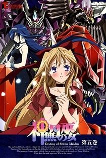 Kannazuki no Miko - Poster / Capa / Cartaz - Oficial 6