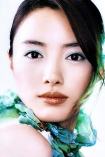Yukie Nakama - Poster / Capa / Cartaz - Oficial 3