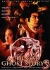 Uma História Chinesa de Fantasmas III