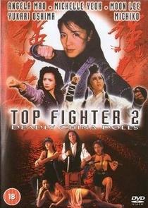Top Fighter 2 - Poster / Capa / Cartaz - Oficial 1