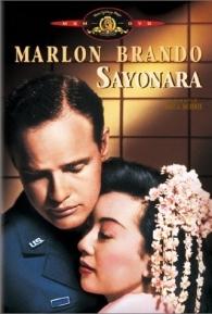 Sayonara - Poster / Capa / Cartaz - Oficial 3