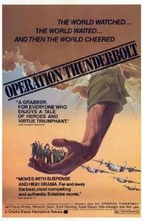 Operação Thunderbolt - Poster / Capa / Cartaz - Oficial 1
