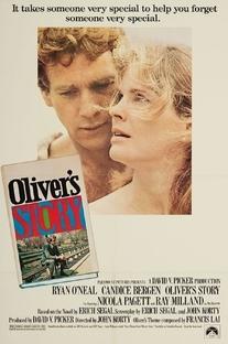 A História de Oliver - Poster / Capa / Cartaz - Oficial 3