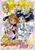 Pretty Cure Max Heart (Futari wa Precure: Max Heart)