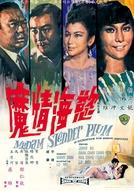 Madame Slender Plum (Yu hai qing mo)