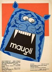 As Aventuras de Mowgli - Poster / Capa / Cartaz - Oficial 1